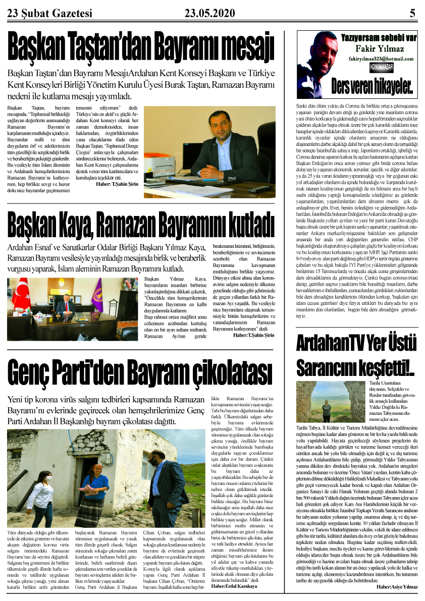 2020/05/1590246550_ardahan_bayram_mesajlari_cihan_coban_burak_tastan.jpg