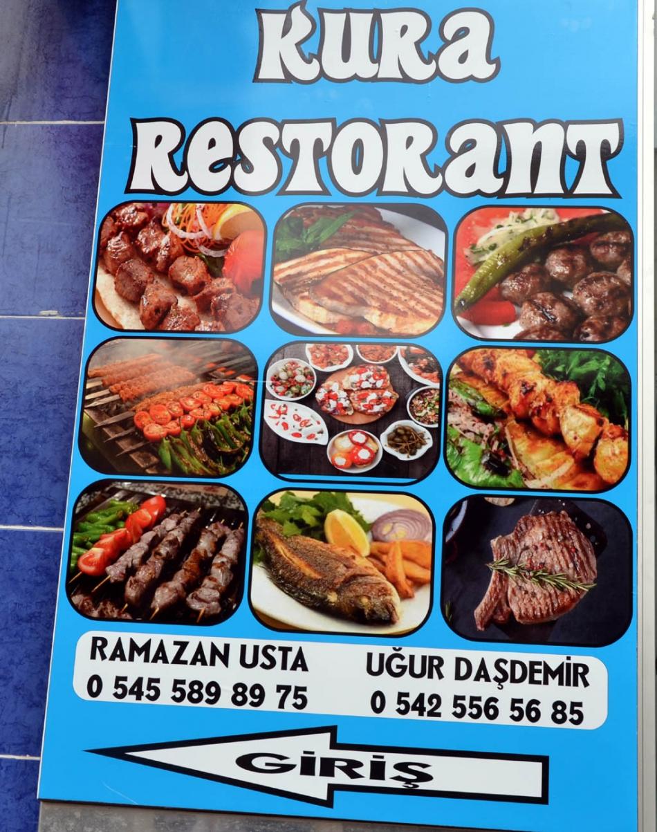2020/11/1604228523_kura_restaurant_(2).jpg