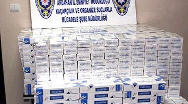 Ardahan'da kaçakçılık operasyonu