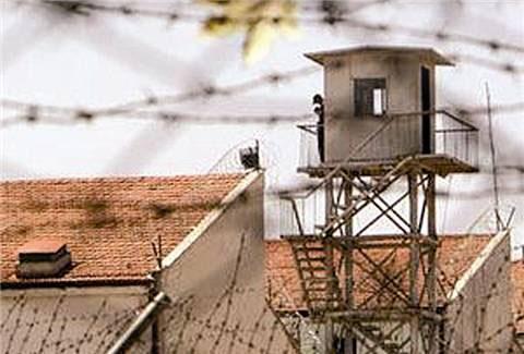 adalet bakanligi ndan surpriz proje gundem www izlenenhaber com haber sitesi